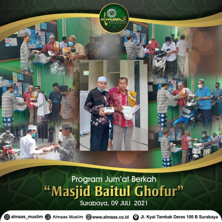 Masjid Baitul Ghofur